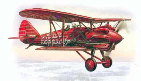 И-5 Поликарпов